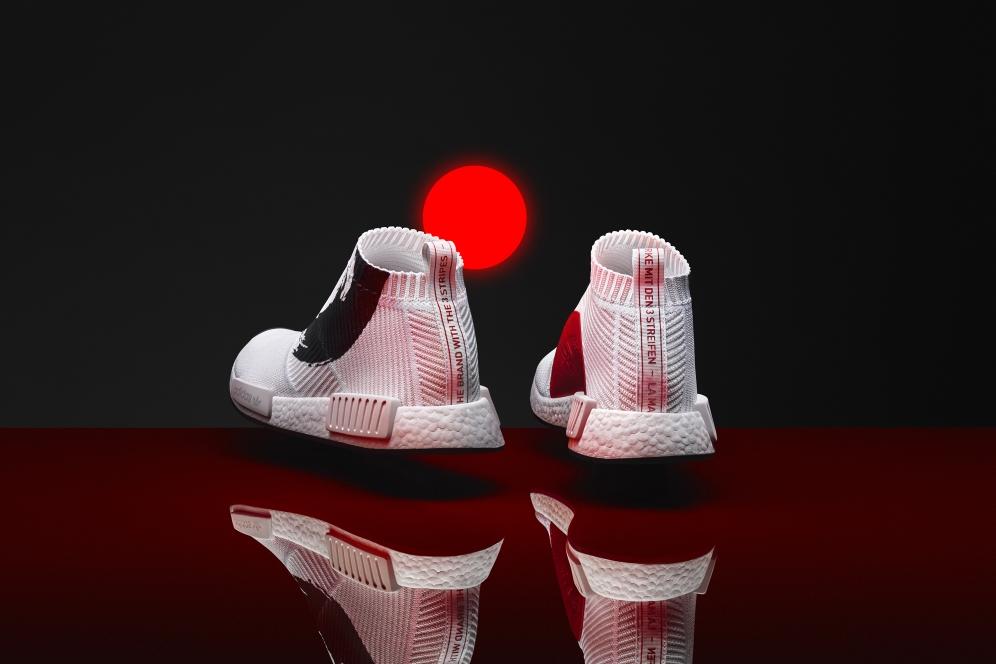 Adidas | NMD